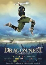 Cuibul Dragonului (2014) – Filme online