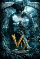 Viy 1 – Transilvania, Imperiul Interzis (2014)