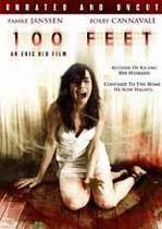 Furia nevăzută (2008) – filme online