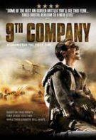 A 9-a companie (2005) – filme online