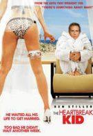 Cât durează o căsnicie (2007)