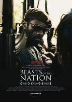 Bestii fără țară (2015)