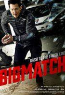 Big Match – Marele meci (2014)