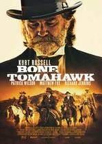 Bone Tomahawk – Tomahawkul de os (2015)