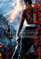 Apocalipsa Yakuza: Marele Război al lumii interlope (2015)