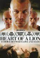 Inima de leu (2013)