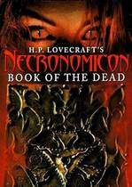 Necronomicon Cartea Morții (1993)