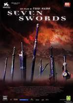 Şapte săbii (2005)