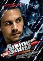 Între focuri (2006)