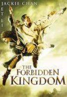 Regatul interzis (2008)