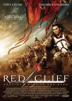 Bătălia de la Stânca Roşie 1 (2008), online subtitrat în Romana HD 720p