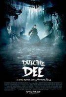Detectivul Dee şi misterul flăcării fantomă (2010)