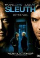 Provocări fatale (2007)