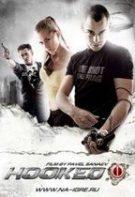 Na igre (2009), Film online subtitrat