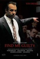 Pledez vinovat?! (2006)