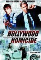 Copoi de Hollywood (2003)
