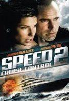 Speed – Cursă infernală 2 (1997)