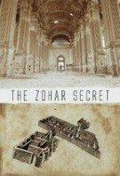 Secretul lui Zohar (2015)