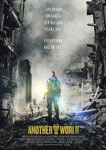 O Altă lume (2015)