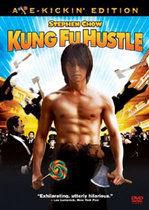 Kung Fu la grămadă (2004)