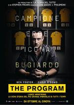 Programul (2015)