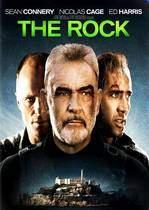 Fortăreaţa (1996)