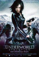 Lumea de dincolo 2: Evoluția (2006)