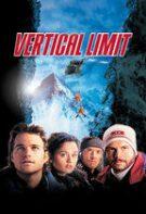 Lupta cu înălţimile (2000)