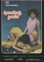 Apocalipsa Sexuala (1982)
