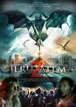 Apocalipsa din Jeruzalem (2015)