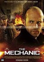 The Mechanic – Mecanicul (2011)