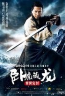 Tigru şi dragon: Sabia destinului (2016)