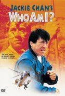 Cine sunt? (1998)