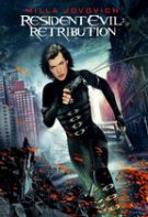 Resident Evil 5: Răsplata (2012)