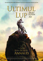 Ultimul lup (2015)
