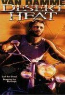 Infernul (1999)