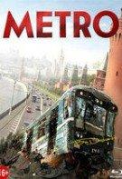 Metroul (2013)
