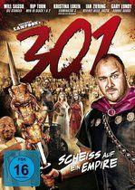 Legenda lui Maximus Nemaipomenitul (2011)