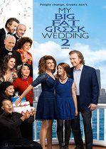 Nuntă a la grec 2 (2016)