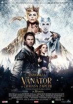 Războinicul vânător și crăiasa zăpezii (2016)