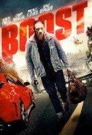 Boost (2016)