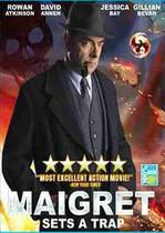 Maigret Sets a Trap (2016)