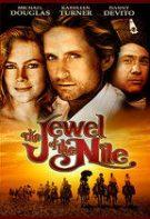 Giuvaierul Nilului – The Jewel of the Nile (1985)
