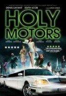 Sfintele motoare – Holy Motors (2012)