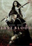 Blood: Ultimul vampir (2009)