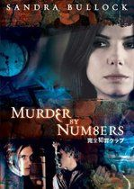 Minți Diabolice – Murder by Numbers (2002)