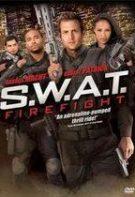Focuri în sălbăticie (2011)