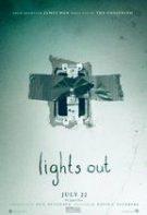 Nu stinge lumina (2016)