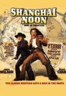 Cowboy Shaolin (2000)