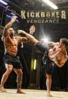 Kickboxer: Răzbunarea (2016)